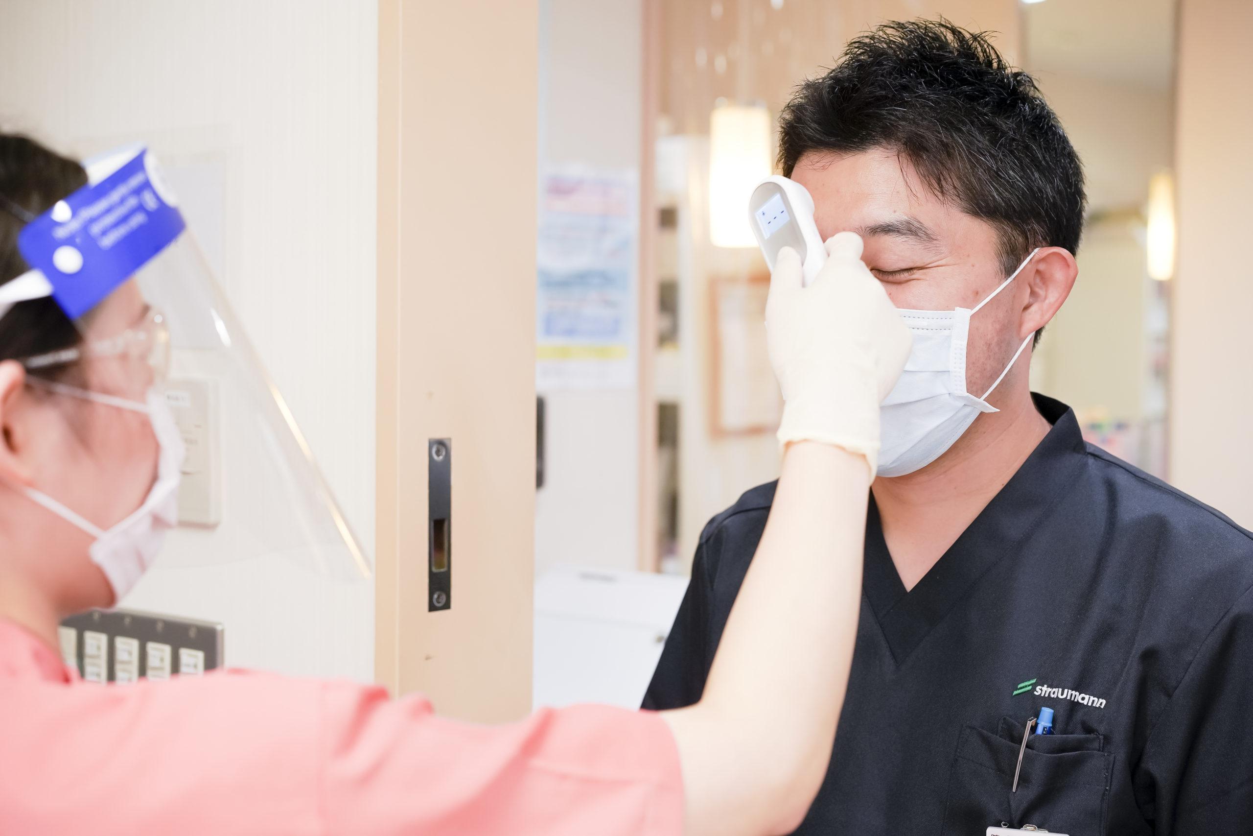 久喜 いしはた歯科クリニック 非接触体温計でコロナ対策